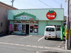 GIFT MART(サラダ館豊川御油店)