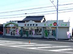 GIFT MART(サラダ館豊川野口店)